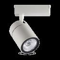 35W LED Track Light White Body White