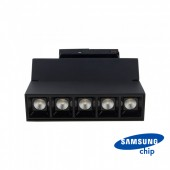 12W LED Linear Trackight SAMSUNG Chip Black Body 5700K