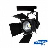33W LED Tracklight SAMSUNG CHIP Black Body 5000K